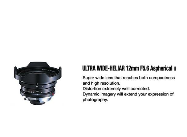 Купить -  Voigtlander Ultra Wide Heliar 12 mm F5,6 asph. II VM - объектив с байонетом M
