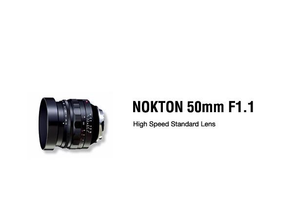 Купить -  Voigtlander Nokton 50 mm F1,1 VM - объектив с байонетом M