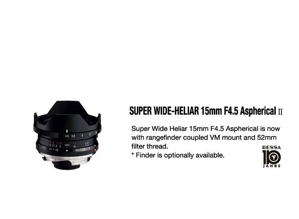 Купить -  Voigtlander Super Wide Heliar 15 mm F4,5 asph. II VM - объектив с байонетом M