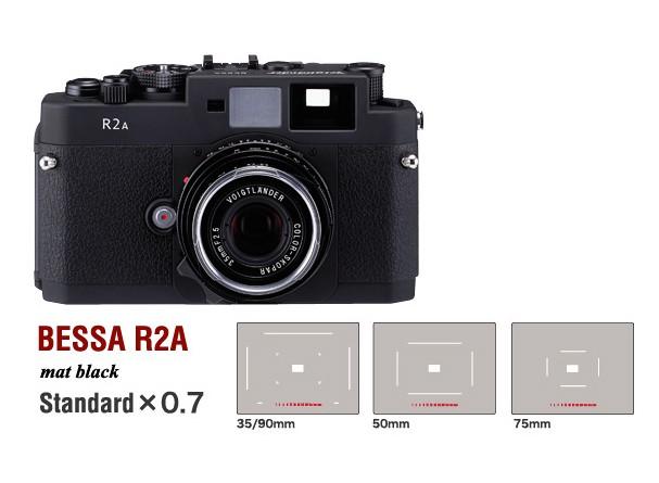 Купить -  Voigtlander Bessa R2A - дальномерная фотокамера