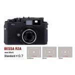 Фото -  Voigtlander Bessa R2A - дальномерная фотокамера