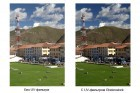 Фото  RODENSTOCK ультрафиолетовый фильтр мультипросветленный UV MC M39 (1095-003-203-90)