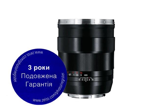 Купить -  Carl Zeiss Distagon T* 1,4/35 ZE - объектив с байонетом Canon, официальная гарантия 3 года !!!