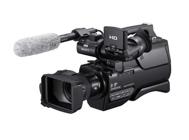Купить -  Sony HXR-MC1500P