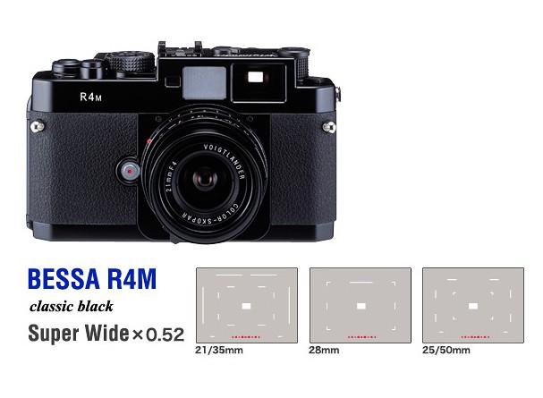 Купить -  Voigtlander Bessa R4M - дальномерная фотокамера