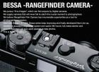 Фото  Voigtlander Bessa R3A - дальномерная фотокамера