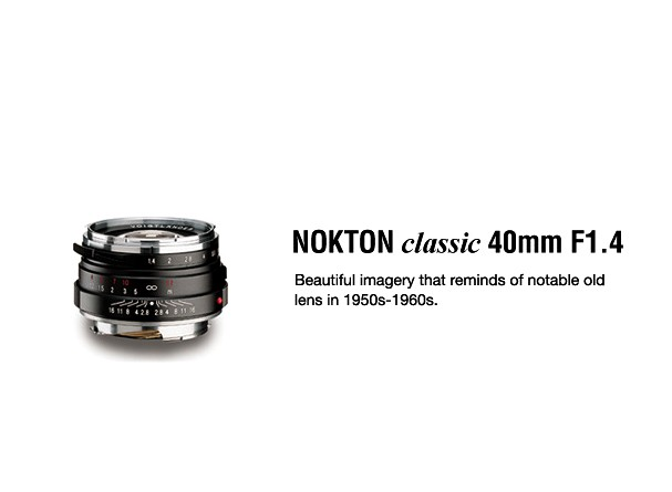 Купить -  Voigtlander Nokton Classic 40 mm F1,4 VM - объектив с байонетом M