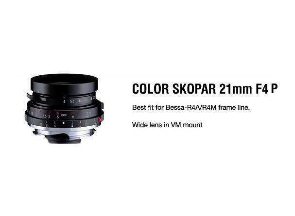 Купить -  Voigtlander Color-Skopar 21 mm F4,0 P-Type II VM - объектив с байонетом M