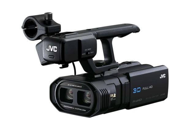Купить -   JVC GY-HMZ1E