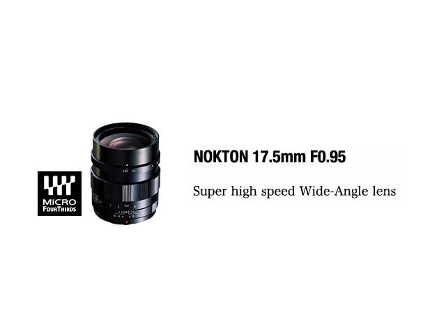 Купить -  Voigtlander Nokton 17,5 mm F0,95 MFT - объектив с байонетом MFT Micro Four Thirds