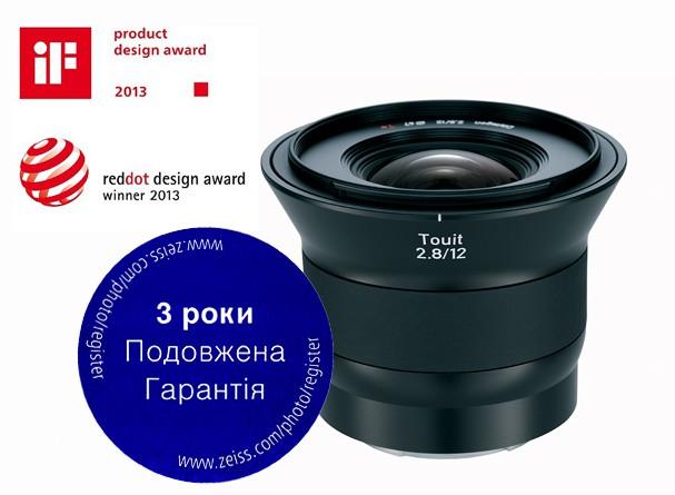 Купить -  Carl Zeiss ZEISS Touit 2.8/12 E - автофокусный объектив с байонетом Sony NEX + светофильтр Carl Zeiss T* UV Filter 67 mm в подарок!!!