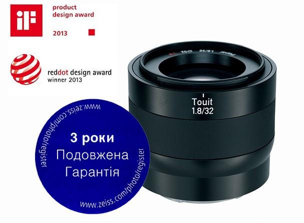 Купить -  Carl Zeiss ZEISS Touit 1.8/32 E - автофокусный объектив с байонетом Sony NEX + светофильтр Carl Zeiss T* UV Filter 52 mm в подарок!!!