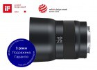 Фото  Carl Zeiss ZEISS Touit 1.8/32 E - автофокусный объектив с байонетом Sony NEX + светофильтр Carl Zeiss T* UV Filter 52 mm в подарок!!!