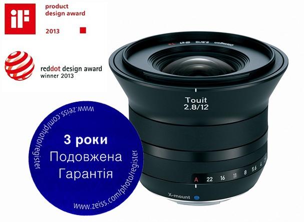 Купить -  Carl Zeiss ZEISS Touit 2.8/12 X - автофокусный объектив с байонетом Fujifilm X-mount + светофильтр Carl Zeiss T* UV Filter 67 mm в подарок!!!