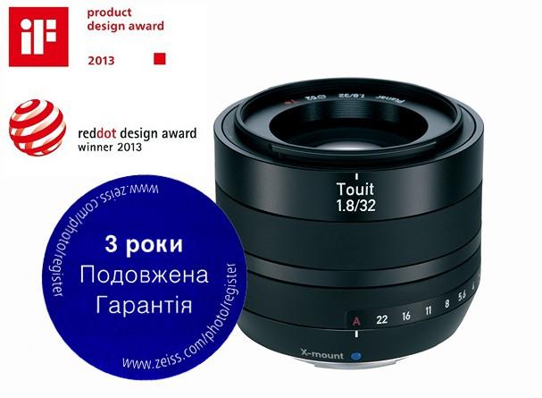 Купить -  Carl Zeiss ZEISS Touit 1.8/32 X - автофокусный объектив с байонетом Fujifilm X-mount + светофильтр Carl Zeiss T* UV Filter 52 mm в подарок!!!