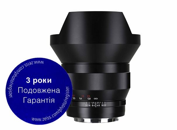 Купить -  Carl Zeiss Distagon T* 2,8/15 ZE - объектив с байонетом Canon, официальная гарантия 3 года !!!