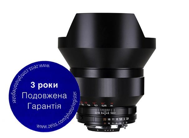 Купить -  Carl Zeiss Distagon T* 2,8/15 ZF.2 - объектив с байонетом Nikon + светофильтр Carl Zeiss T* UV Filter 95 mm в подарок!!!