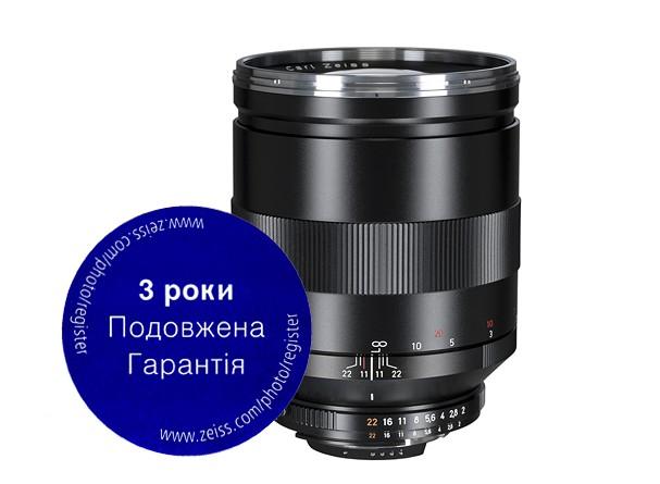 Купить -  Carl Zeiss Apo-Sonnar T* 2/135 ZF.2 - объектив с байонетом Nikon, официальная гарантия 3 года !!!