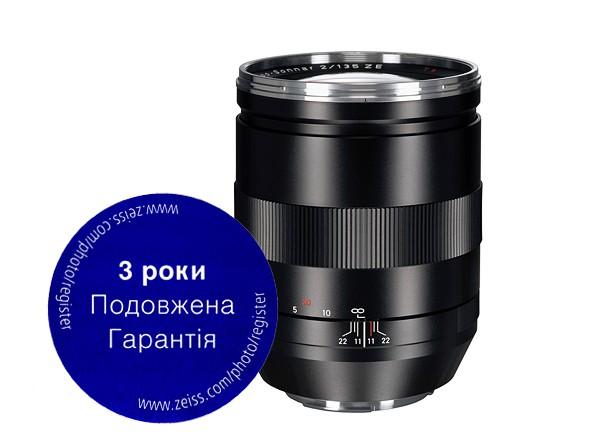 Купить -  Carl Zeiss Apo-Sonnar T* 2/135 ZE - объектив с байонетом Canon, официальная гарантия 3 года !!! + В подарок профессиональный светофильтр RODENSTOCK !!!