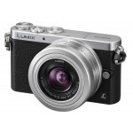 Фото - Panasonic Panasonic DMC-GM1 Kit 12-32mm Silver (DMC-GM1KEE-S)