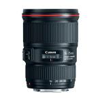 Фото - Canon Объектив Canon EF 16-35mm f/4L IS USM (Официальная гарантия)