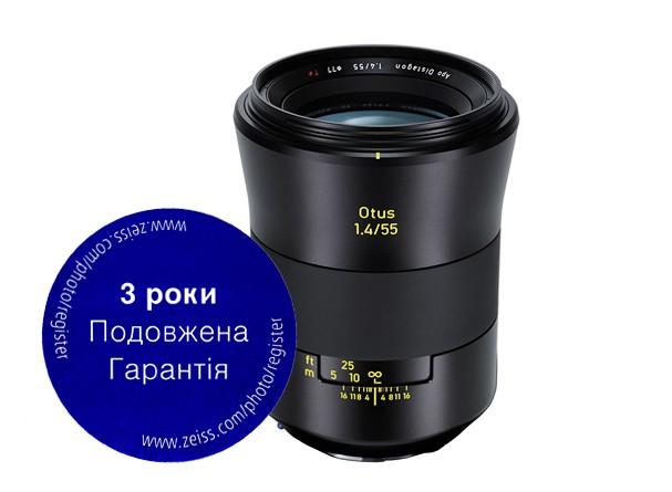 Купить -  Carl Zeiss Otus 1,4/55 ZE - объектив с байонетом Canon, официальная гарантия 3 года !!!