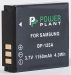 Фото -  Aккумулятор PowerPlant Samsung IA-BP125A (DV00DV1266)