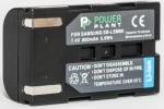Фото -  Aккумулятор PowerPlant Samsung SB-LSM80 (DV00DV1349)
