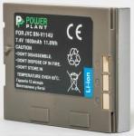 Фото -  Aккумулятор PowerPlant JVC BN-V114U (DV00DV1356)