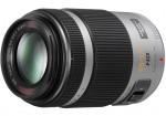 Фото - Panasonic Panasonic Micro 4/3 Lens 45-175 mm F4-5.6 Silver (H-PS45175E-S)