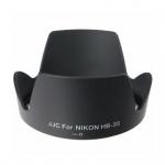 Фото -  Бленда JJC LH-35 (Nikon 18-200mm) (2000089903412)