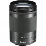 Фото Canon Canon EOS M5 18-150 RUK + переходник EOS M – EOS EF !!!  (1279C049AA)