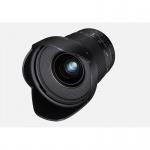 Фото - Samyang Samyang 20mm F1.8 ED AS UMC Nikon