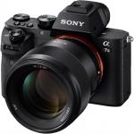 Фото Sony Sony 85mm f/1.8 FE (SEL85F18.SYX)