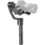 Фото - Zhiyun-tech Стабилизатор для камеры Zhiyun Crane V2