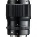 Фото - Fujifilm Объектив Fujifilm GF 110mm F2 R LM WR (16546018)