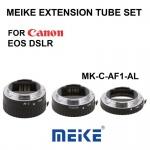 Фото -  Набор автофокусных макроколец Meike для Canon (MK-C-AF1-AL)