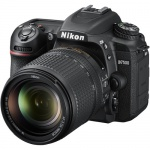 Фото - Nikon Фотоаппарат Nikon D7500 + AF-S 18-140 VR (VBA510K002) Официальная гарантия !!!