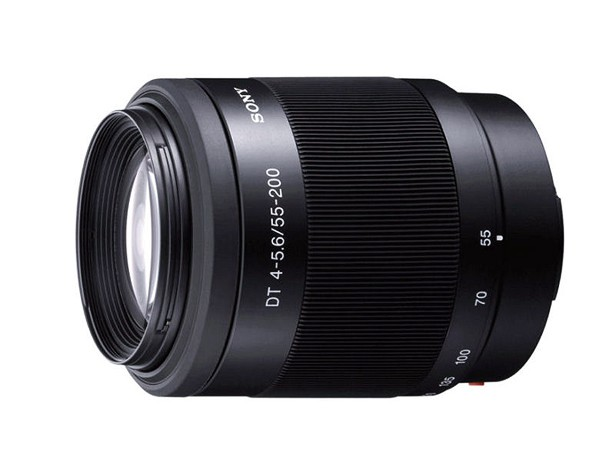 Купить -  Sony 55-200mm F4-5.6