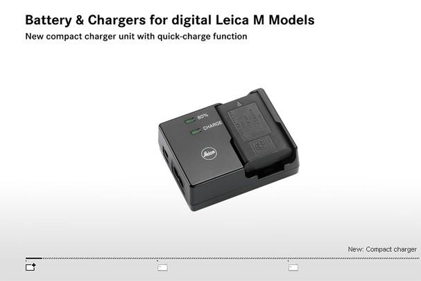Купить -  LEICA компактное зарядное устройство