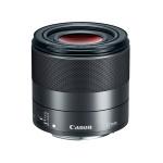 Фото - Canon Canon EF-M 32mm f/1.4 STM (Официальная гарантия)