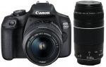 Фото - Canon Canon EOS 2000D kit EF-S 18-55 IS II + EF 75-300mm III USM (Официальная гарантия)