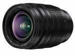 Фото Panasonic Panasonic Leica DG Vario-Summilux 10-25mm F1.7 ASPH (H-X1025)