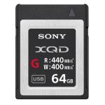 Фото - Sony Карта памяти Sony 64GB XQD G Series R440MB/s W400MB/s (QDG64E/J)