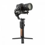 Фото - Feiyu-Tech Стедикам FeiyuTech AК2000S (Standard Kit) (AK2000SSK)