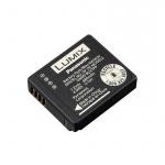 Фото - Panasonic Аккумулятор Panasonic DMW-BLH7E для Lumix DMC-GX800 (DMW-BLH7E)