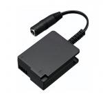 Фото - Panasonic Сетевой адаптер Panasonic DMW-DCC8GU9 для DMW-AC10E (DMW-DCC8GU9)