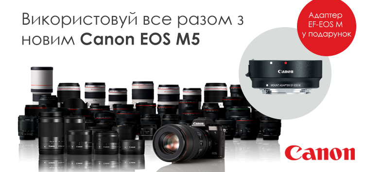 Canon EOS M5 Kit  EF-M 15-45 IS STM Black